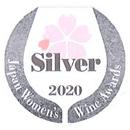 Medalla de plata premios Sakura